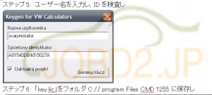 BDM CMD clone V1255 crack software-a-4