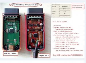 mvci-firmware-update-4