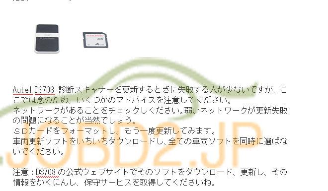Autel MaxiDAS DS708 WIFI-4