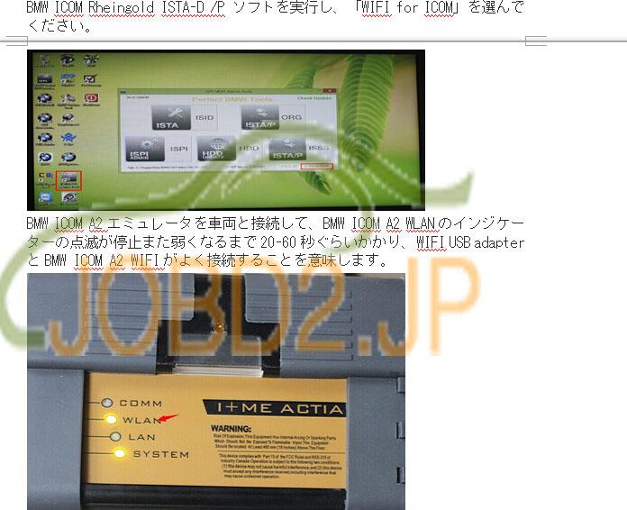 BMW ICOM WIFI USB-3.4