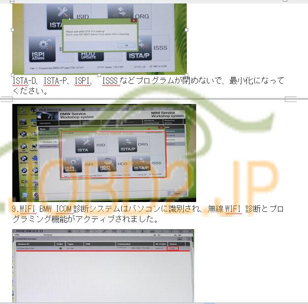 BMW ICOM WIFI USB5.6.7