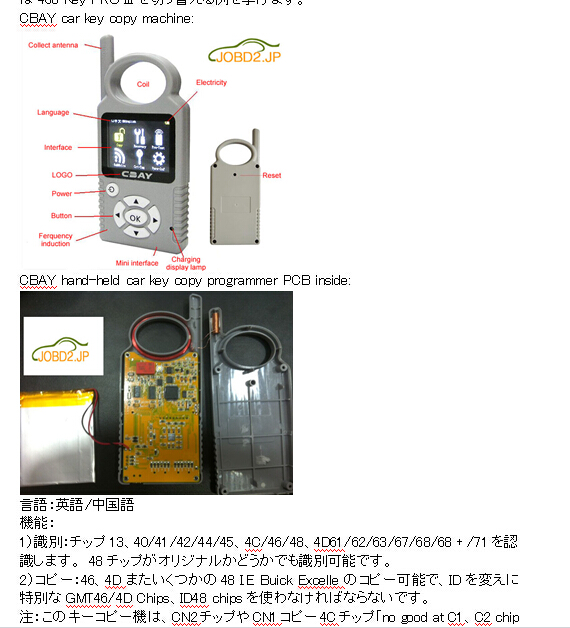 CBAY car key copy machine-a-1