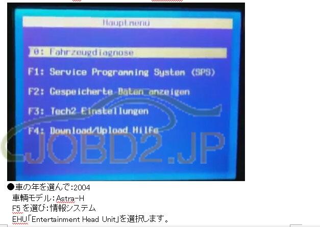 TIS2000 CD-a-1