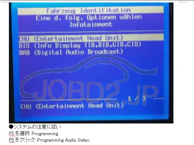 TIS2000 CD-a-2