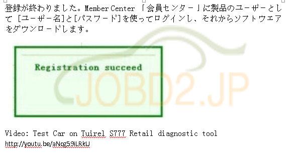 Tuirel S777-4