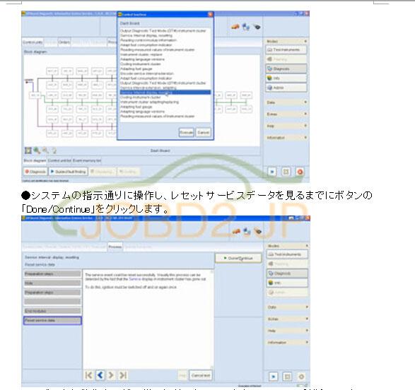 VAS 5054A ODIS V2.02-a-2