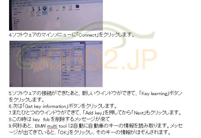 jobd2-a-2