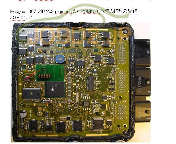 BDM100 CMD V12.55-a-1