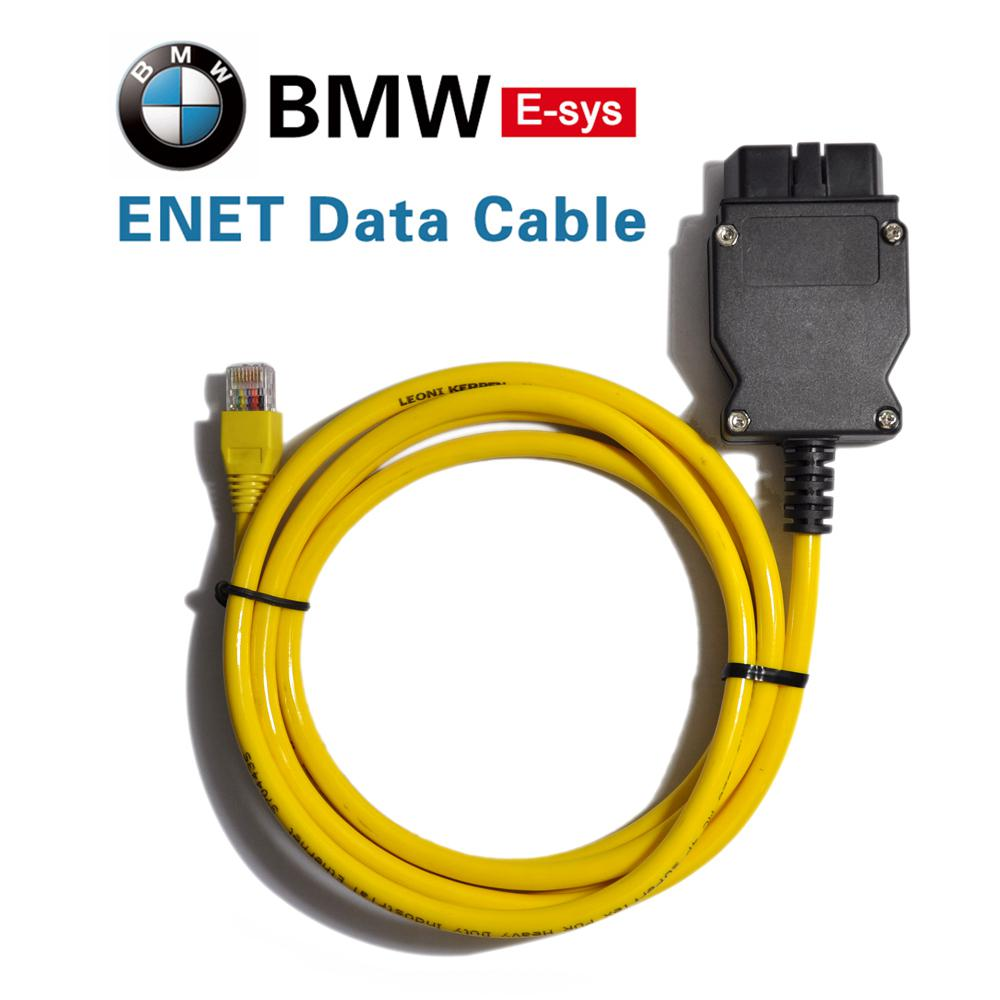 ENET E-sys cable-1