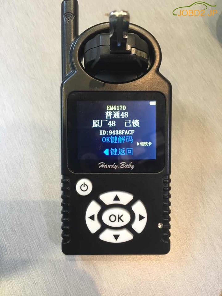 handybaby-copy-VOLV-xc90-3