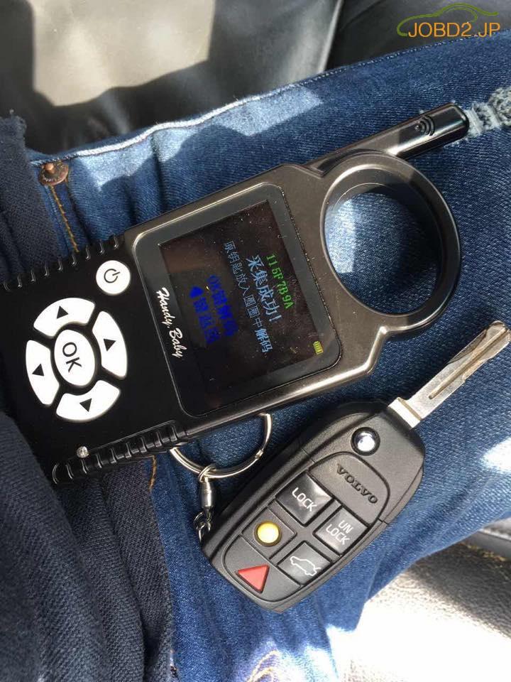 handybaby-copy-VOLV-xc90-4