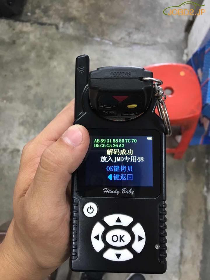 handybaby-copy-VOLV-xc90-8