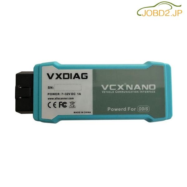 wifi-vxdiag-vcx-nano-5054-uds-1