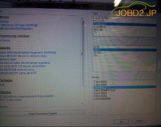 xprog-m-5.55-read-m35080-2