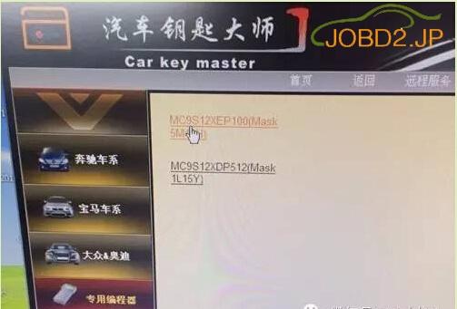 add-bmw-535i-key-2