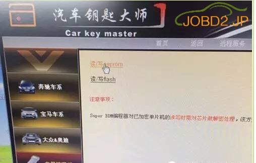 add-bmw-535i-key-3