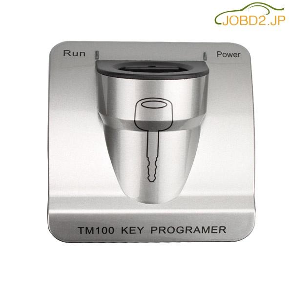 tm100-transponder-programmer-sk154-jobd2-1