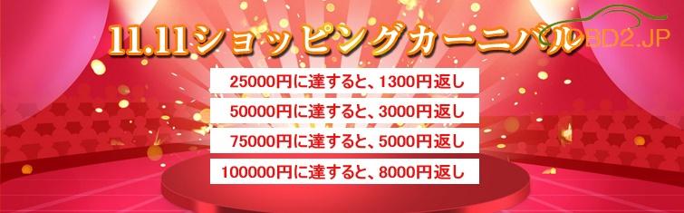 2016-11-11_2016110870903193