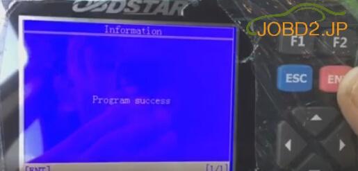 obdstar-x300-read-nissan-bcm-code-11