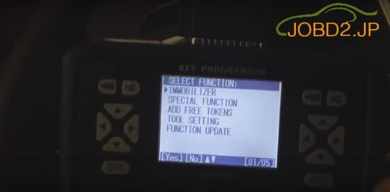 skp900-program-jade-key-1