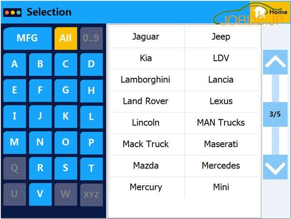 sec-e9-car-key-3