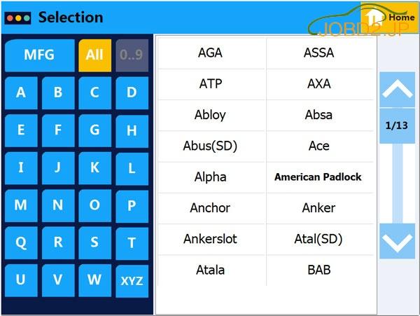 sec-e9-household-key-1