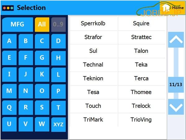 sec-e9-household-key-11