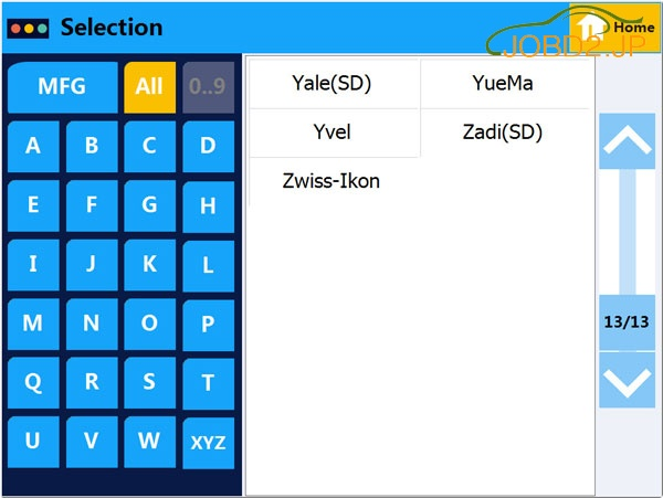 sec-e9-household-key-13