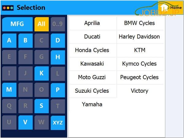 sec-e9-motocycle-key-web