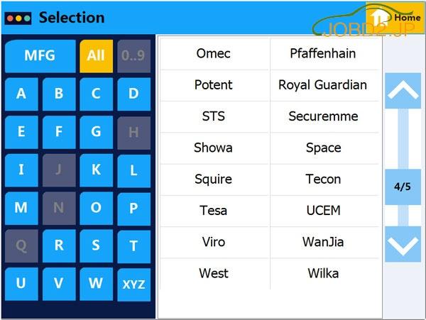 sec-e9-punch-key-4