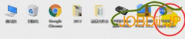 vvdi2-v4.0.0-install-8