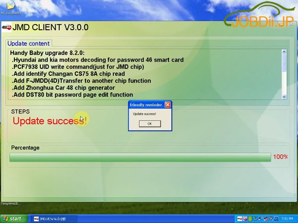 handy-baby-8.2.0-download-10