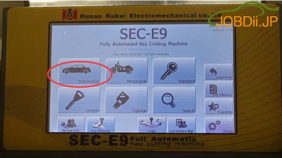 sec-e9-key0cutting-machine-cut-ford-jaguar-f021-key-guide-1