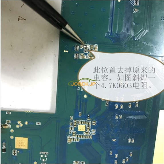 xtool-x100-pad2-repair-1