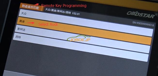 obdstar-x300-dp-audi-a6l-key-3