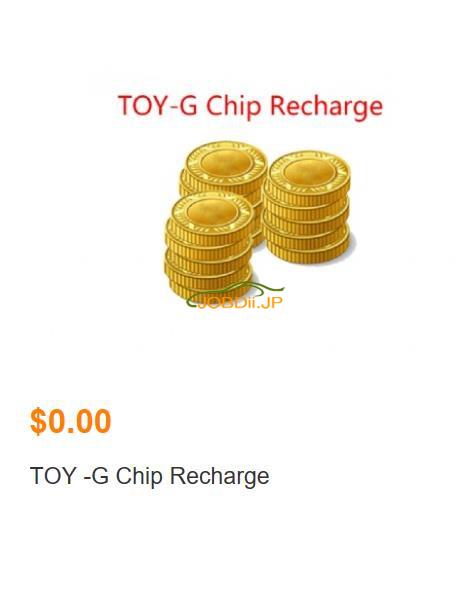 cn900-mini-toyota-g-chip-recharge-6