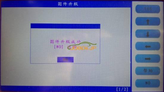 skp1000-key-programmer-firmware-update-05