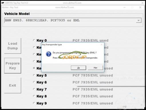 bmw-520i-ews-key-programming-14