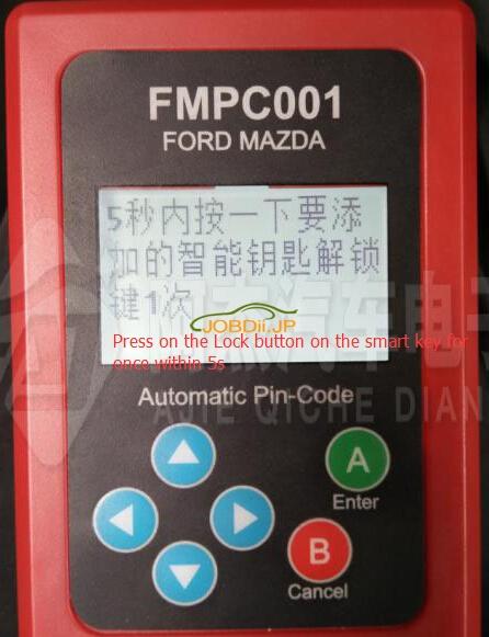 fmpc001-land-rover-2010-13
