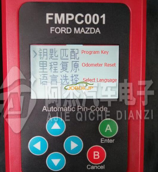 fmpc001-land-rover-2010-2