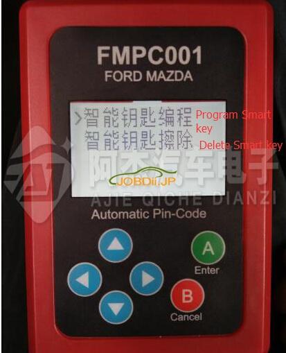 fmpc001-land-rover-2010-4