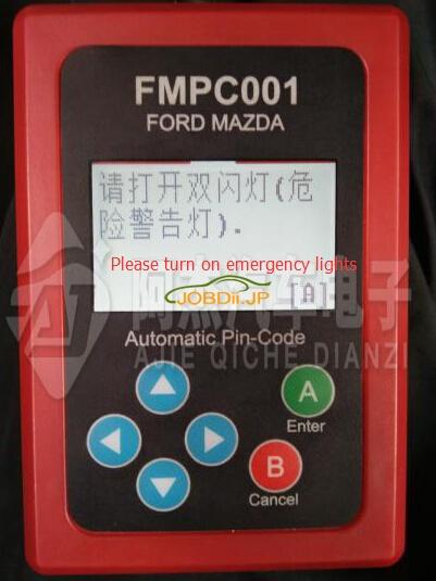 fmpc001-land-rover-2010-5