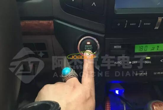 unlock-vxr-v8-smart-key-11