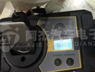 unlock-vxr-v8-smart-key-4