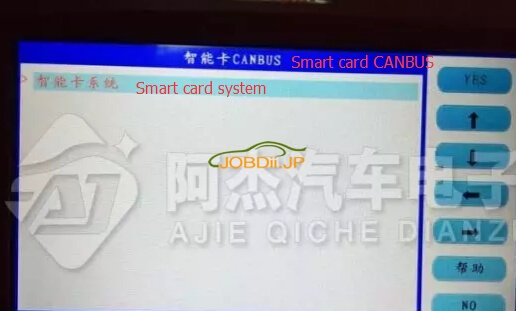 unlock-vxr-v8-smart-key-9