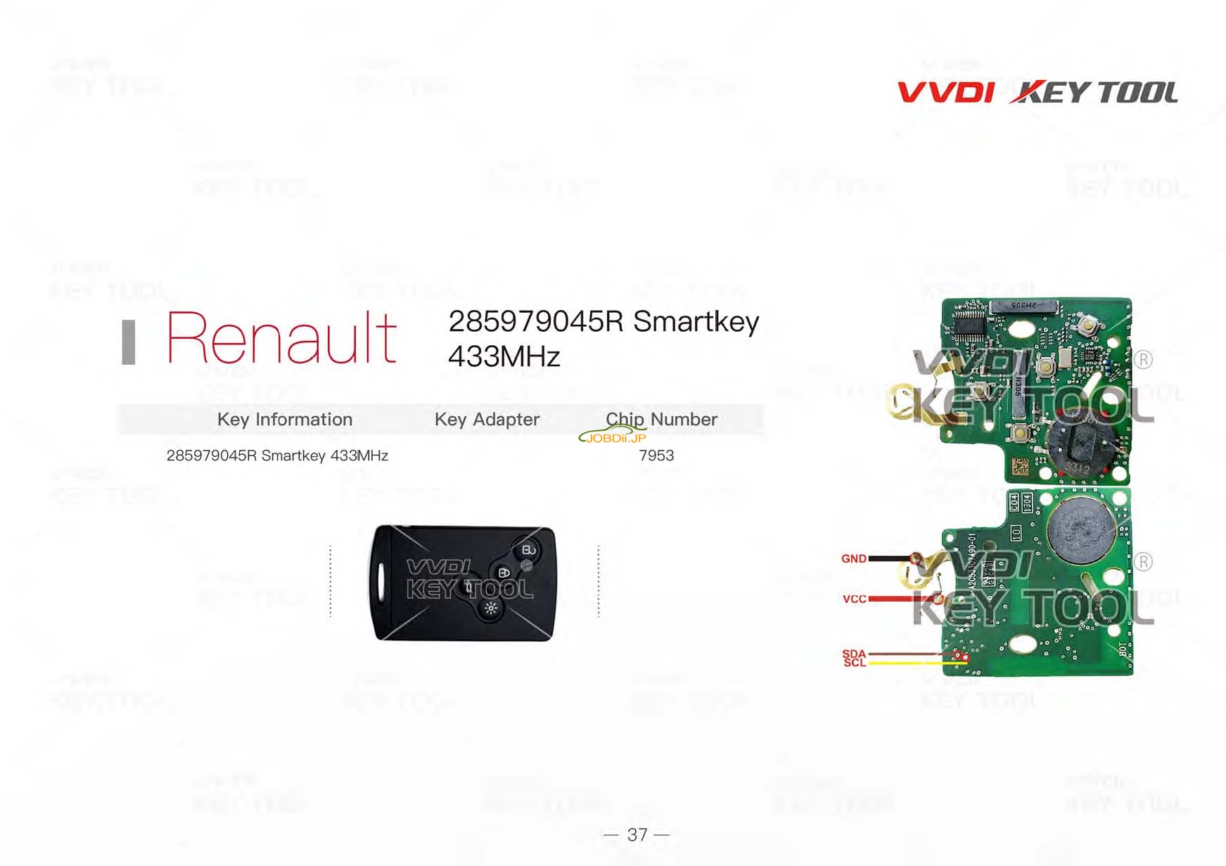 vvdi-key-tool-renew-diagram-37