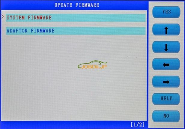 skp1000-system-update