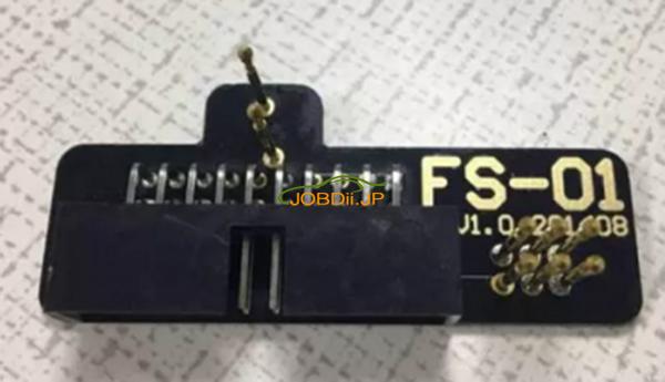 lonsdor-k518ise-key-programmer-volvo-xc60-smart-key-11