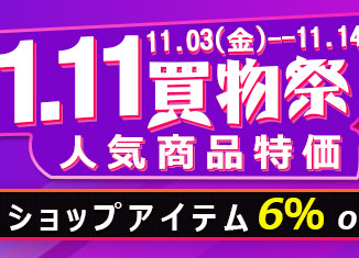 11-11-2017_2017110205652196