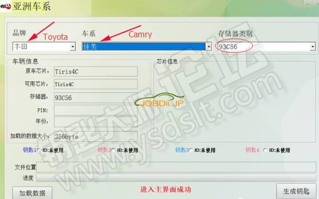 handy-baby-Toyota-Camry-8